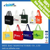 color design pictures printing non woven shopping bag for women