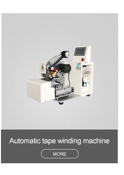 تستخدم على نطاق واسع التلقائي لفائف الاسلاك التوتر دفع الجهاز سلك كابل prefeeding آلة سلك بكرة آلة دفع