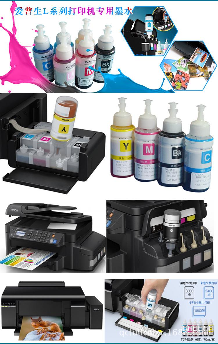 70ml Tinta for Epson L1800 L800 L805 L1300 Printer Refill Dye Ink
