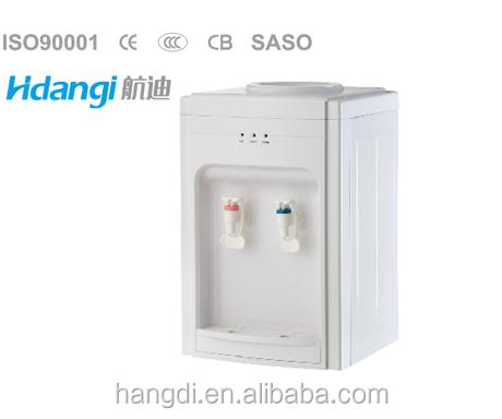 pi ces chaude et froide distributeur d 39 eau compresseur de refroidissement distributeur d 39 eau hd. Black Bedroom Furniture Sets. Home Design Ideas