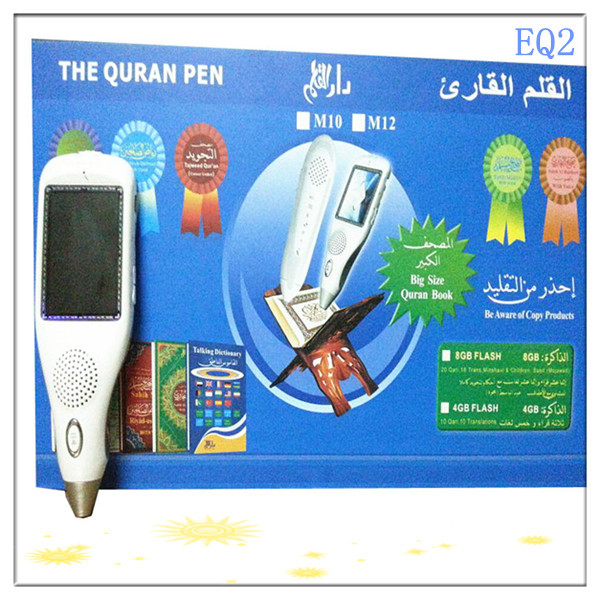 The Best Price Hd Video Song Download Learn Tajweed Quran Digital Quran  Read Pen With Lcd - Buy Hd Video Song Download,Learn Tajweed Quran,Digital