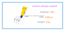 Whloesale good quality Platical best selling silicone earpick/LED flashlight baby earpick