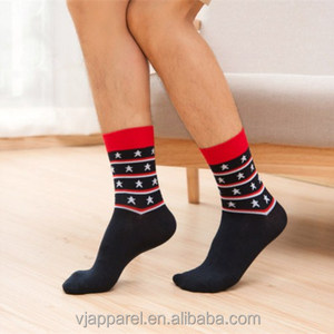 ae79116c1b Germany Socks, Germany Socks Suppliers and Manufacturers at Alibaba.com