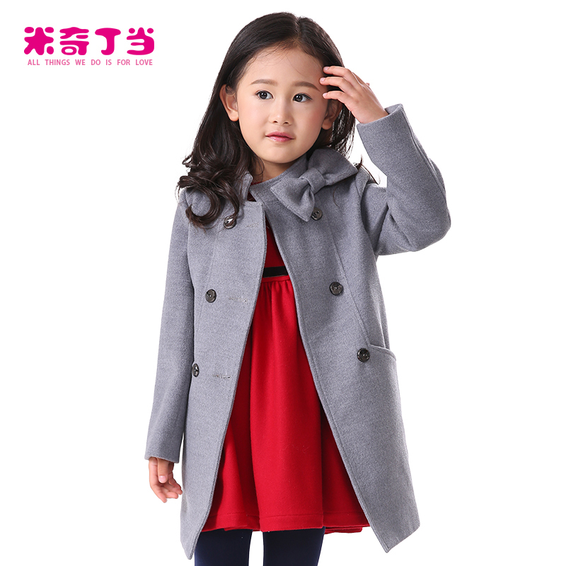 Kids Clothes On Sale Online