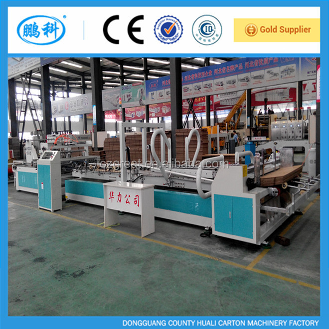 automatic folder gluer for corrugated boxes , automatic corrugated cardboard folder gluer machine