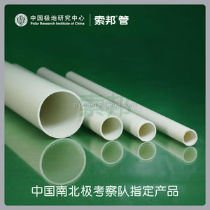 ISO standard PVC electric conduit pipe 16mm 25mm 32mm