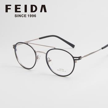 New Model Round Japanese Optical Eyewear Frame Glasses Double Bridge ...