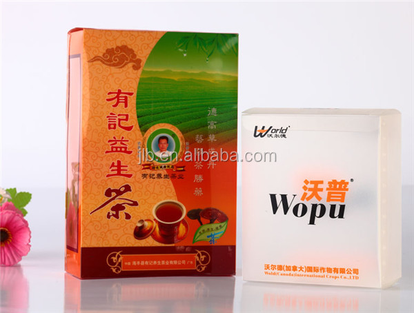 Tea boxes and packaging plastic custom printed shipping boxes