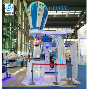 New design Flying Seats Indoor Amusement Vr Simulator Game Machine For Sale suit for any crowd place