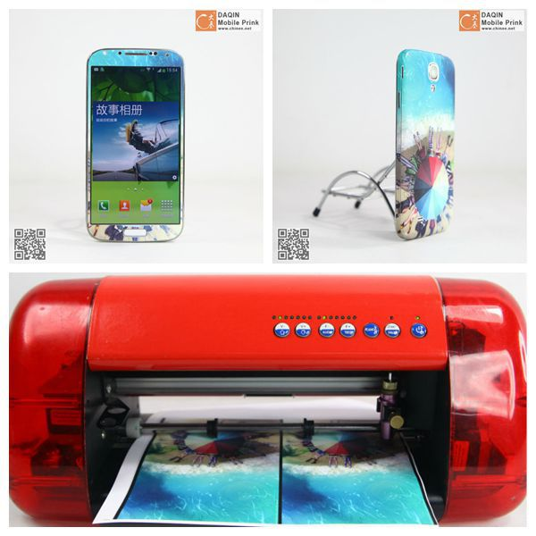 Mobile phone skin and case Vinyl cutter plotter software making machine