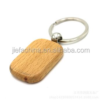 カスタムデザインロゴブランク木製キーホルダー buy ウッド