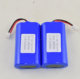 1865 li-ion battery 7.4V 2200mAh 18650 digital battery