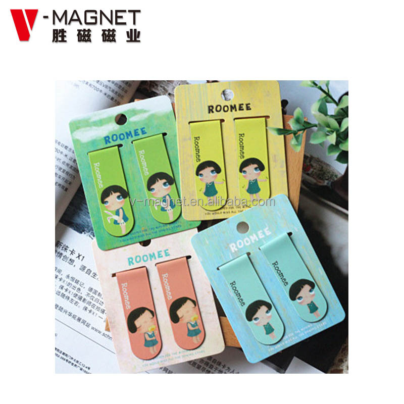 photo regarding Printable Magnetic Paper identified as Printable Personalized Adorable Folding Magnetic Paper Bookmark Clip - Invest in Magntic Bookmark Clips,Extravagant Paper Clips,Custom made Form Paper Clips Product or service upon