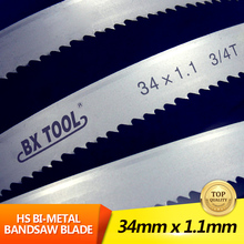 34mm*1.1mm M 42 band saw blade for cutting metal or cutting wood