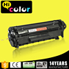 FX9 Ink Toner Cartridge Compatible FOR FX9 Printer Machine-20% Off Promotion Printer Unit