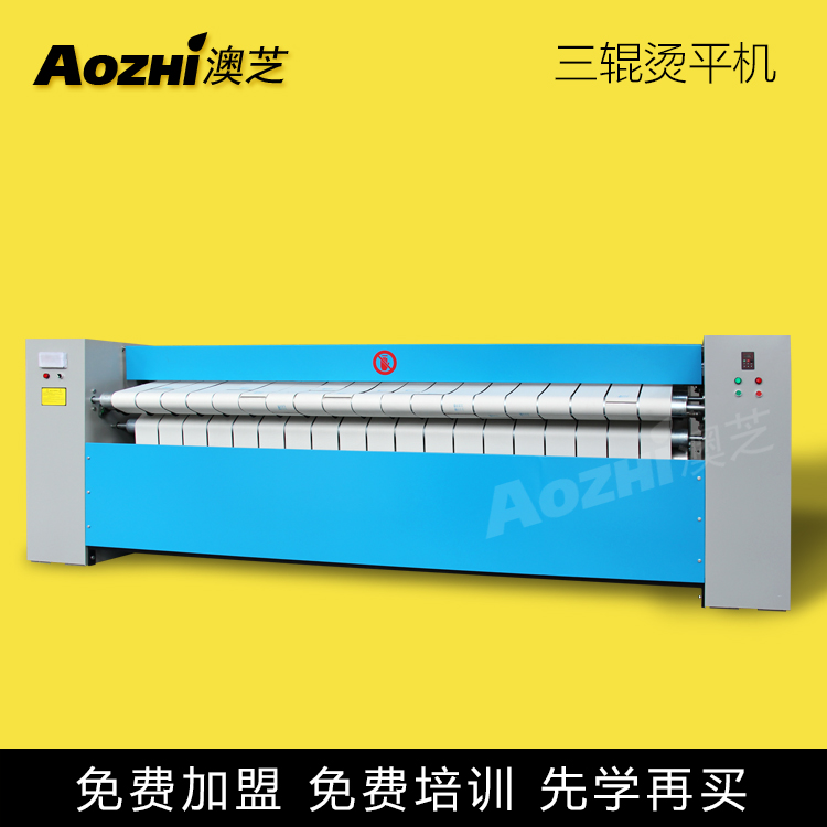 AOZHI YP-8030III series three-roller ironing machine for hotels, hospitals, large laundry plants