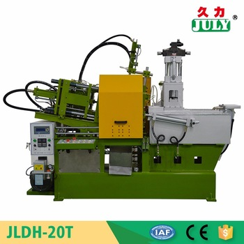 lowest cost China JULY supplier used zamac die casting machine