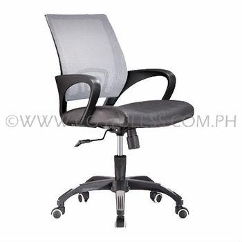 Igo Quality Seating Office Chair 8