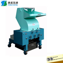 China Supplier hard plastic scraps shredding machines