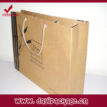 extra large brown paper shopping bags