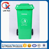 120L HDPE plastic garbage container with wheels for sale in factory