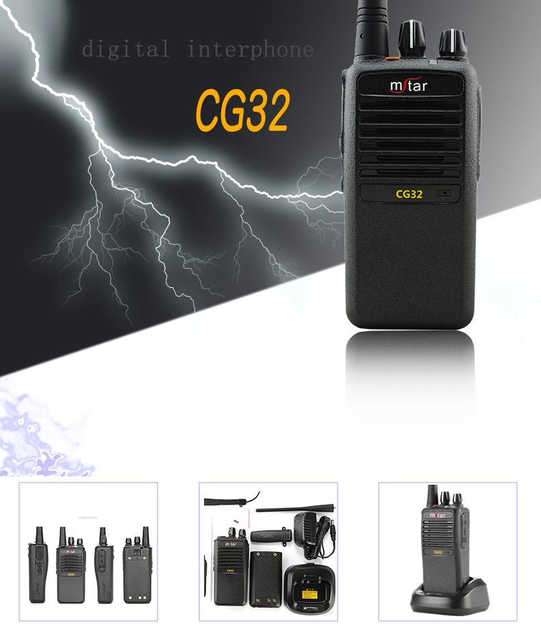 Minxing CG32 high pow digital multifunctional interphone talkie walkie