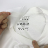 /product-detail/custom-high-quality-tagless-heat-transfer-clothing-labels-60831182434.html