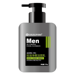 Private Label Facial Cleanser for Men 150g, oil control Deep Clean Face Wash facial cleanser