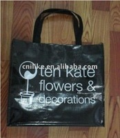 recycle pp non woven shopping bag