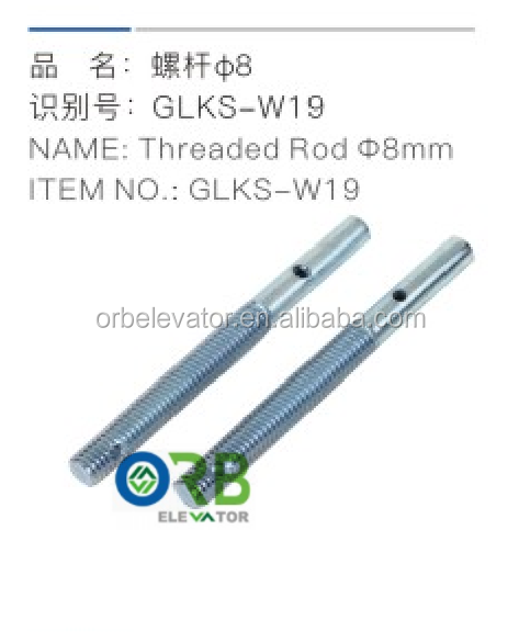 Elevator door operator threaded rod dia.8mm