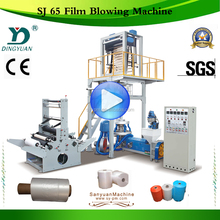 HAS VIDEO SJ-65 Automatic Roll changing hdpe-ldpe film blowing machine