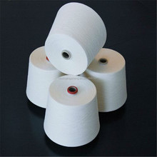 100% Polyester DTY textured filament yarn HIM/NIM (75d - 600d)