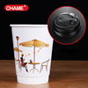 portable take away hot drinking single wall paper coffee cups