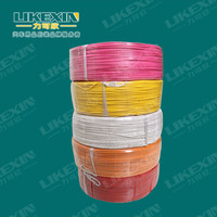 PVC sheathed XLPE insulated electrical cables 0.5Mm2 Electrical cable Wire