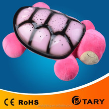 New promotional turtle shape star projector night light