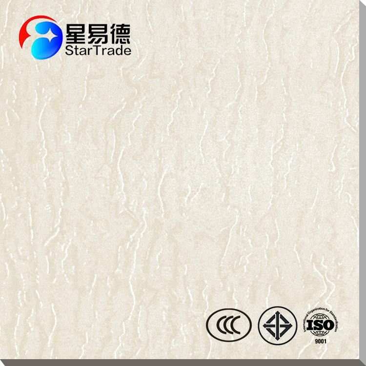 international slim soluble salt courtyard floor tile