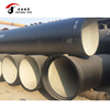 39 inch black drainage pipe cast iron pipes and fittings