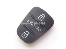 Car key Pad for Hyundai Kia Picanto Remote Key Shell Blank Fob Cover Rubber Pad