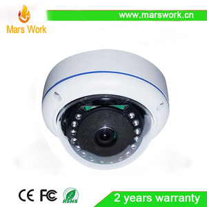 Vandalproof Dome Camera Metal Housing With 3.6mm Lens 2MP HD Cctv Cameras With 24pcs IR