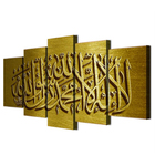 Drop Shipping HD Printed 5 Piece canvas arab art oil painting art islamic calligraphy Islam The Qur'an Motivational Poster