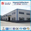 High quality steel structure prefab building