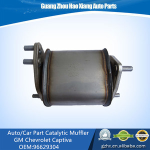 Good quality Auto/Car Accesories Catalytic Muffler support for Captiva2.4 Part No.96629304