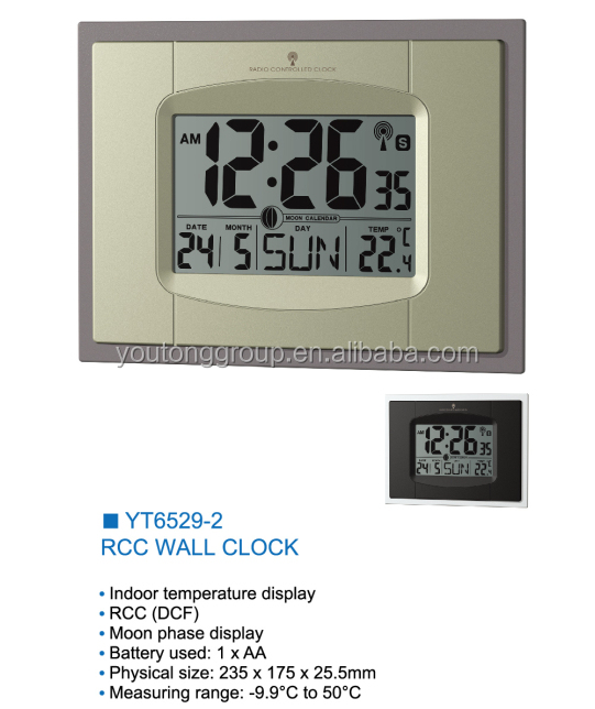 ajanta digital wall clock models ajanta digital wall clock models suppliers and at alibabacom