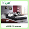 DS-713B# Cheap Full Size Vibrating Cheap Bed for Sale