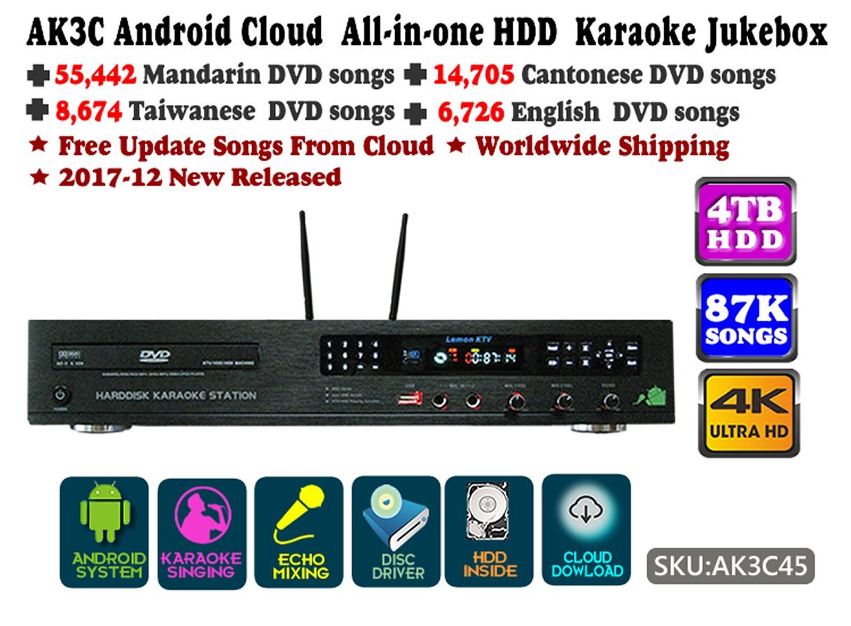 Cheap Best Chinese Karaoke, find Best Chinese Karaoke deals on line