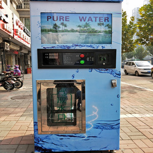 High Quality Self-service Drinking Machine/2017 Hot Sale Coin/IC Card Pure Water Vending Machines