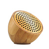 2014 christmas present gift hairong handmade bamboo mini wireless bluetooth portable speaker