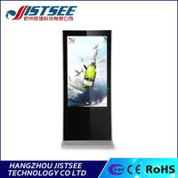 Direct manufacturer customized software floor standing portable digital signage