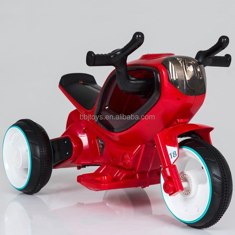 2016 electric kids motor car to ride onwholesale kids motor carskids electric