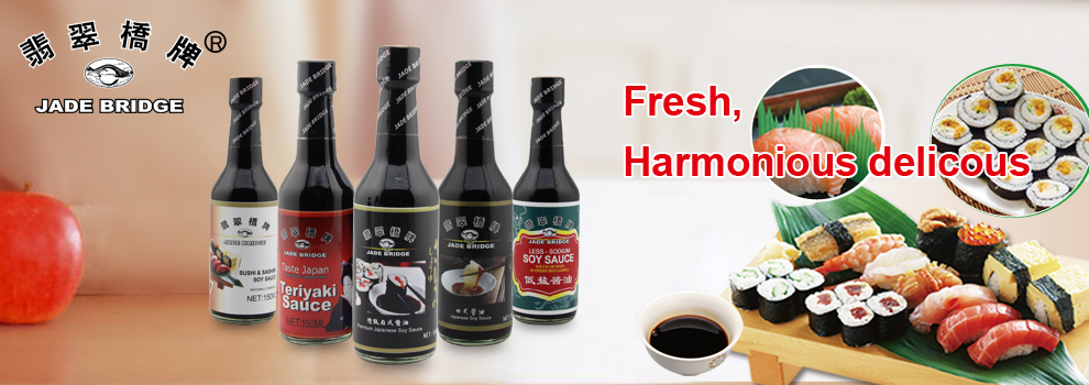 Desly premimum custom Japanese dipping soy sauce 500ml glass bottle